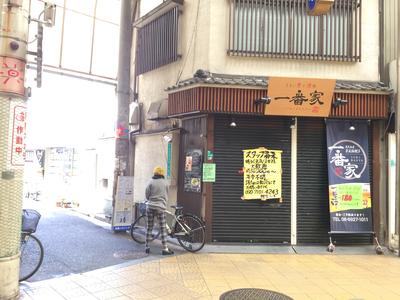 京橋ゴスペル教室行き方。
