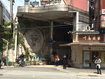 京橋ゴスペル教室行き方。新京橋商店街の入り口