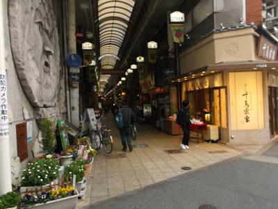 京橋ゴスペル教室行き方。新京橋商店街入り口付近