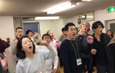 フェイスゴスペル大阪梅田練習風景