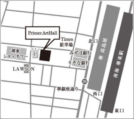 フェイスゴスペル堺東スタジオ