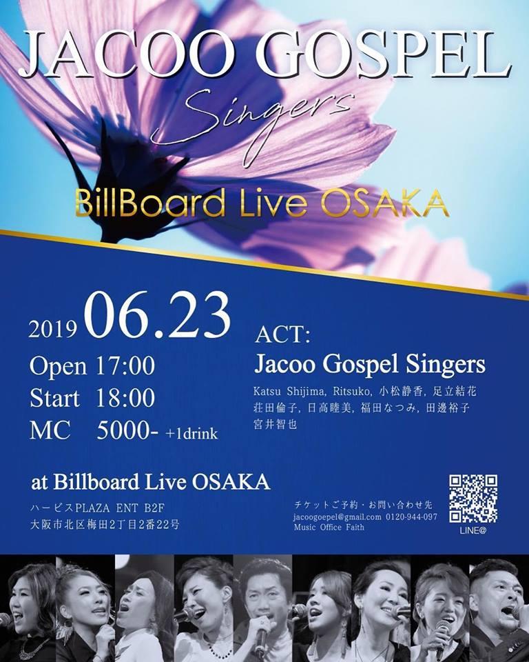 Jacoo gospel Singersビルボードライブ大阪チラシ