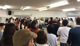 大阪梅田、京都、三ノ宮で活動するフェイスゴスペルの練習風景