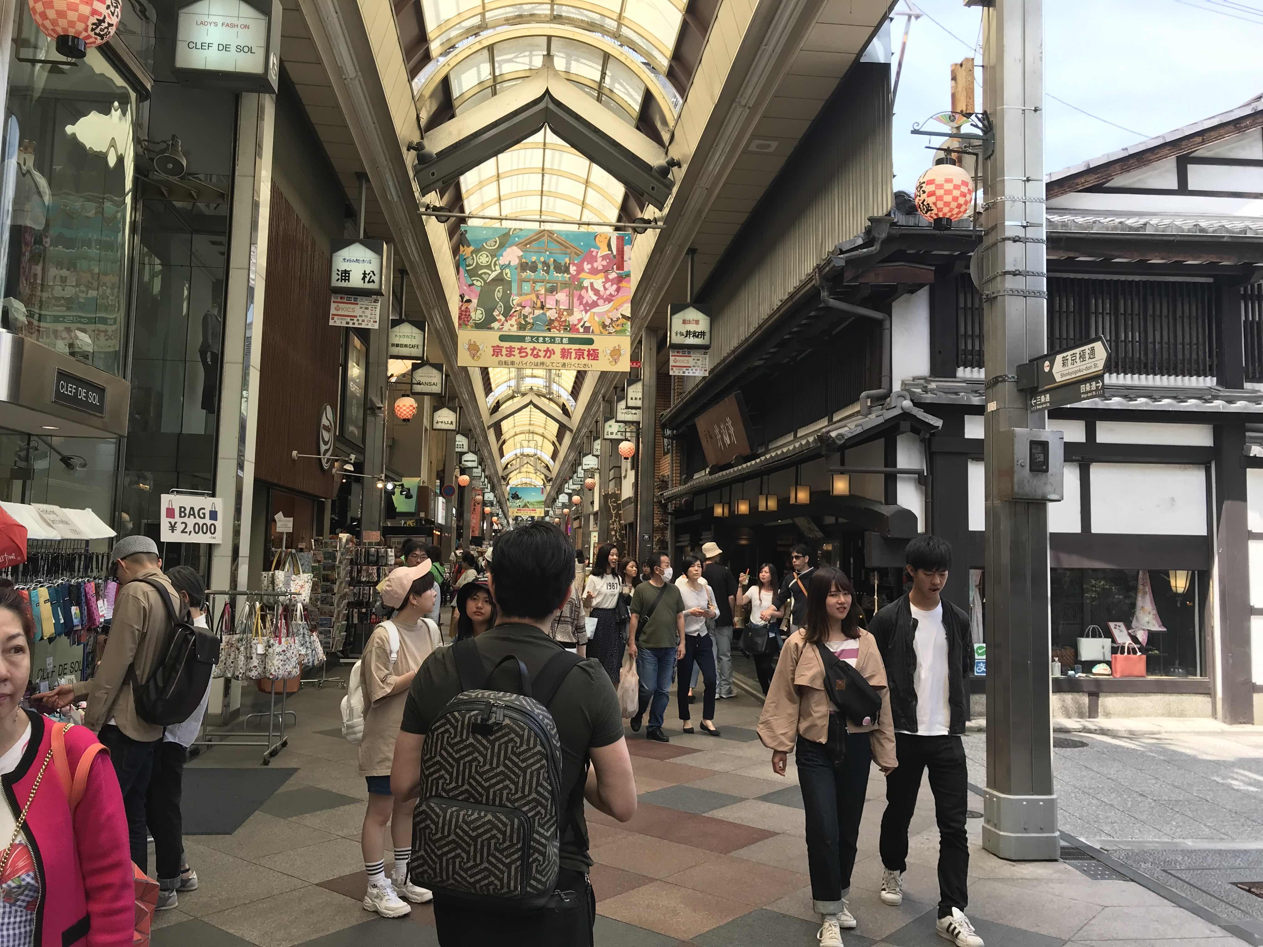 フェイスゴスペル「初めてのゴスペル」ワークショップを京都で開催。京都の商店街の様子