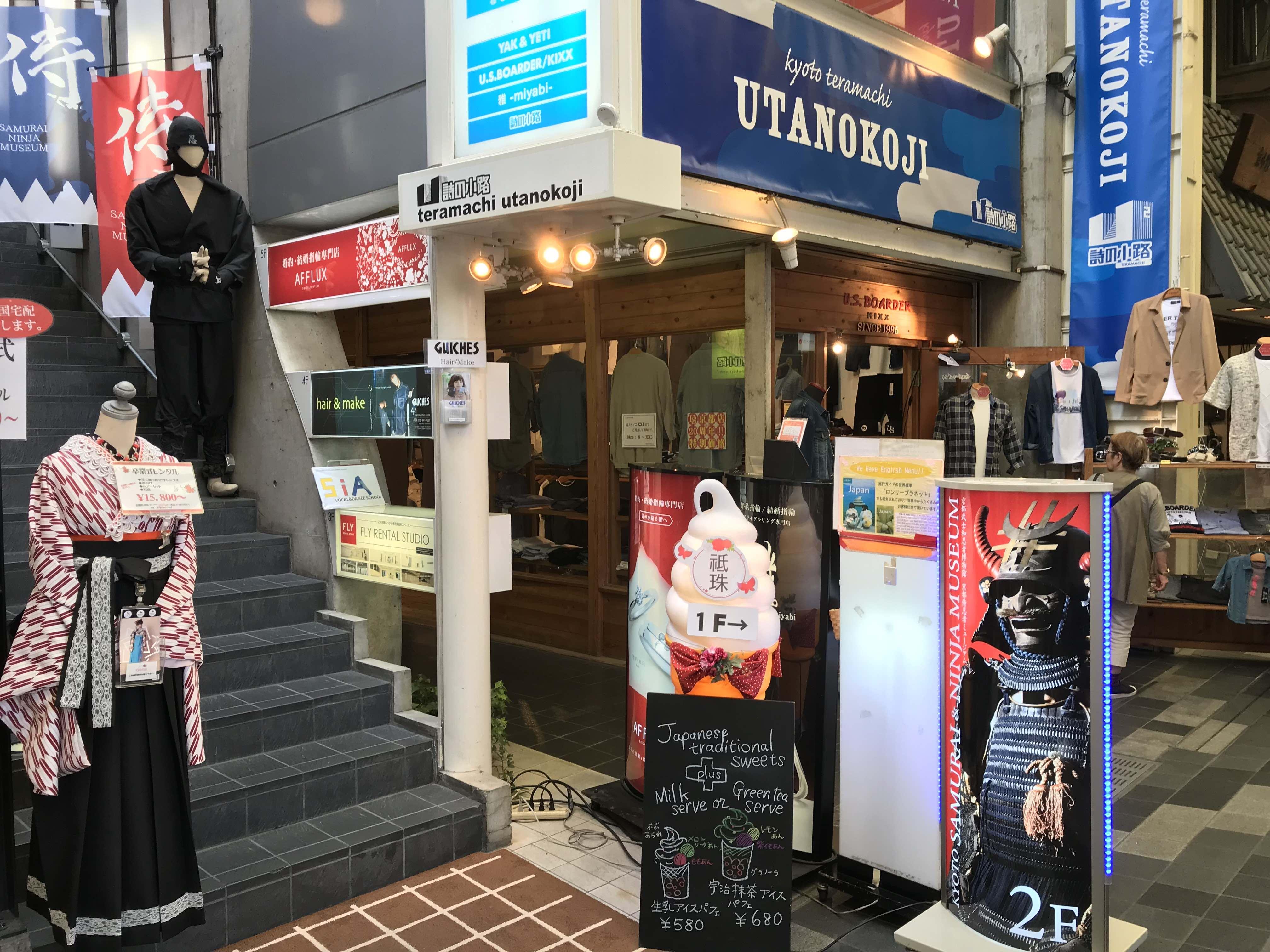 フェイスゴスペル京都会場入り口の写真