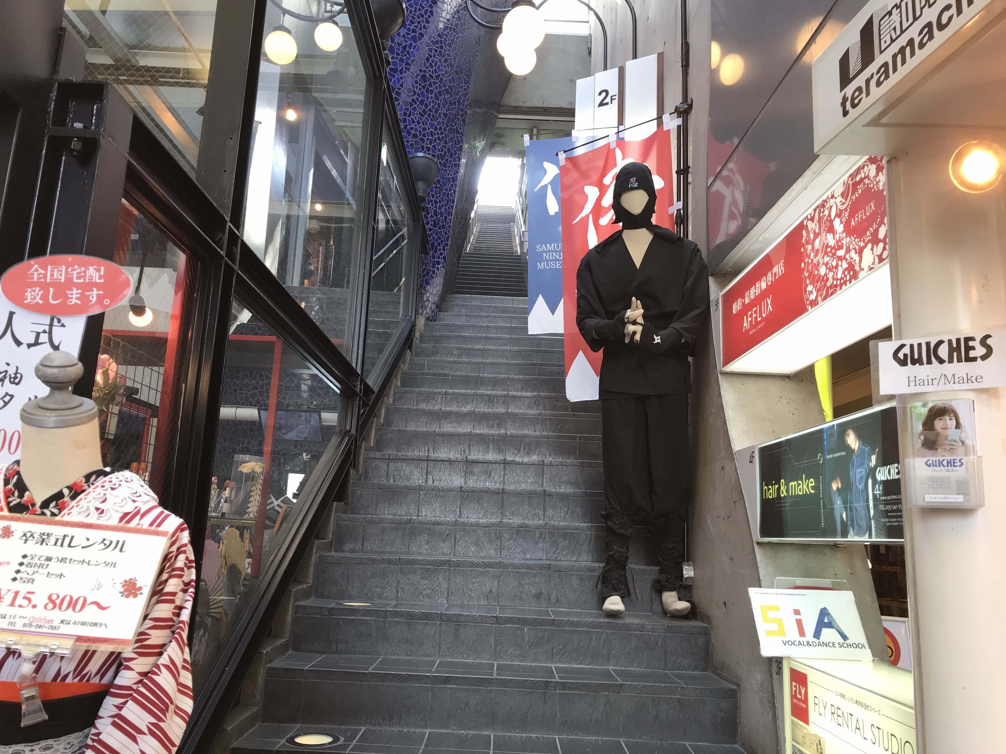 フェイスゴスペル京都スタジオ階段京都らしく忍者がいます