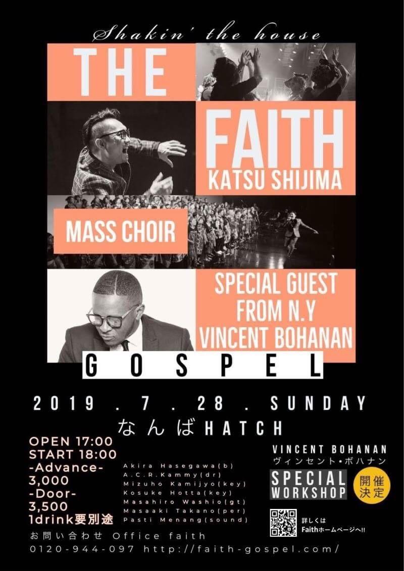なんばhatchで行われるフェイスゴスペルのコンサートにアメリカで活躍するVincent Bohananがゲスト出演するコンサートのチラシ