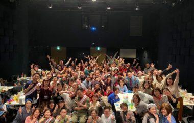 フェイスゴスペル大阪での新年会集合写真