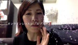 オンラインゴスペルレッスン「ビブラートをかけたい!」の講師の写真