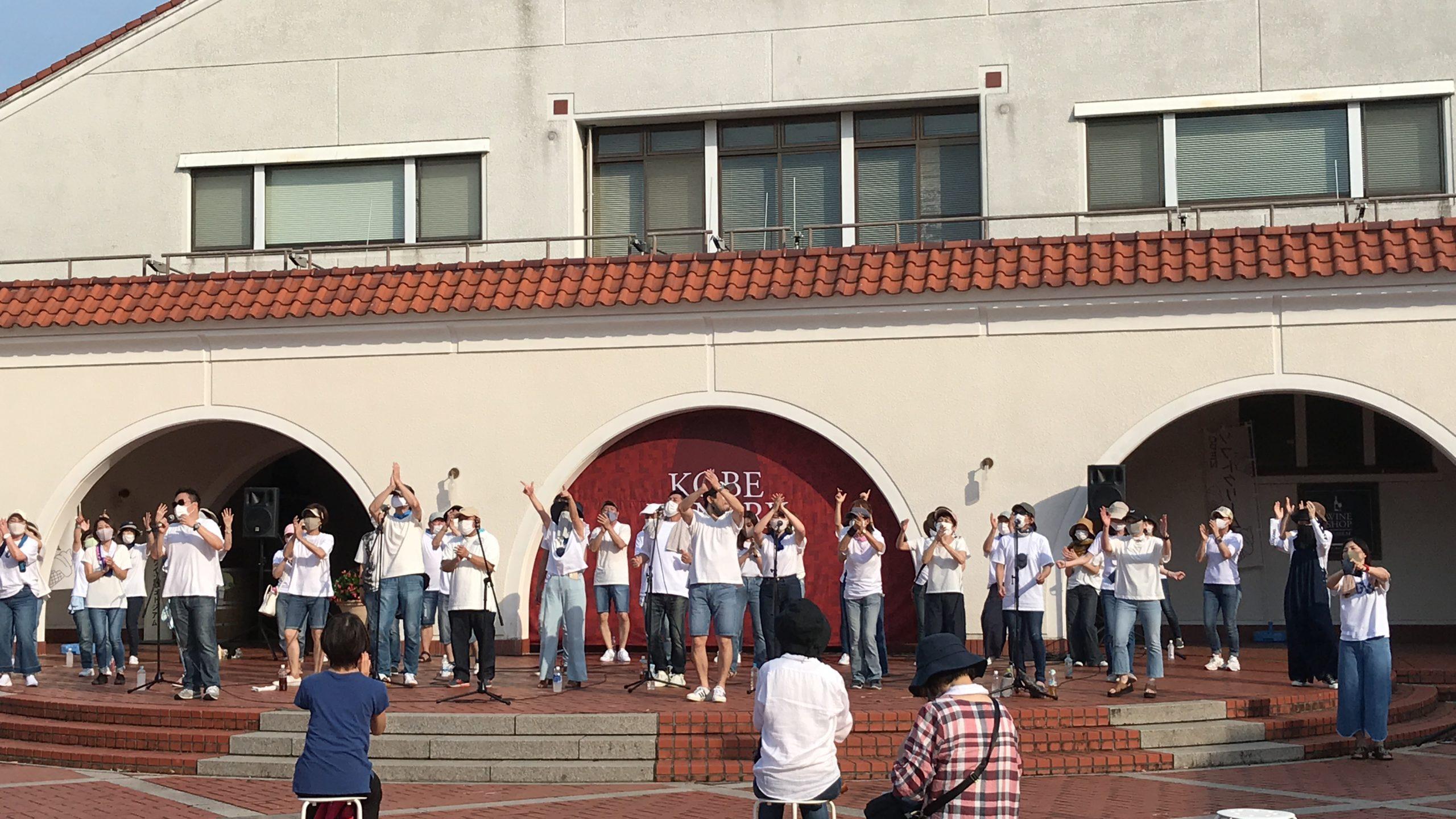 神戸ワイナリーでのフェイスゴスペルコンサートの様子