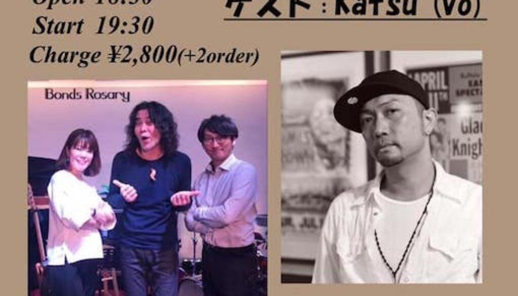 フェイスゴスペル代表のKatsu Shijimaの京都でのライブチラシ