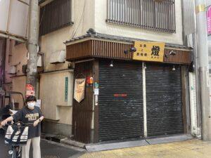 フェイスゴスペル大阪京橋クラス行き方の写真